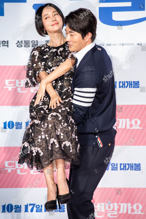 Kwon Sang-woo, Lee Jung-hyun