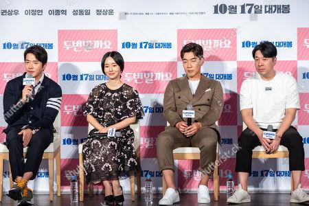 Kwon Sang-woo, Lee Jung-hyun, Lee Jong-hyuk, Park Yong-jip