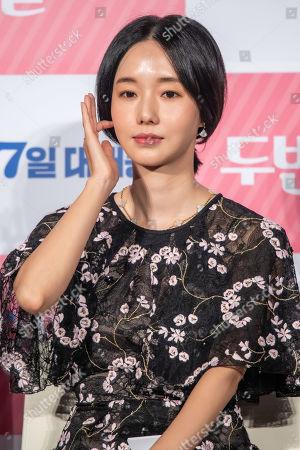 Stock Photo of Lee Jung-hyun