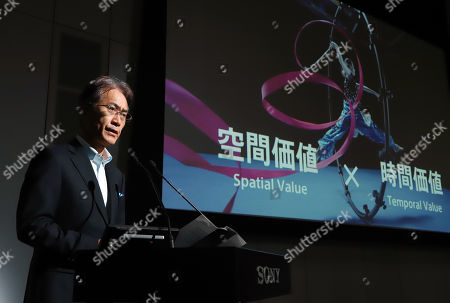 Editorial image of Technology Day event, Tokyo, Japan - 18 Sep 2019