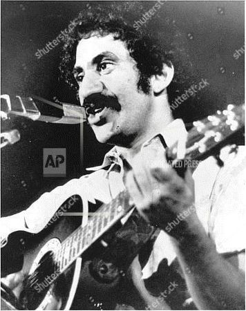 Stock Photo of Singer Jim Croce performs in Natchitoches, La. After this appearance, he and five others were killed when their plane crashed near Natchitoches airport