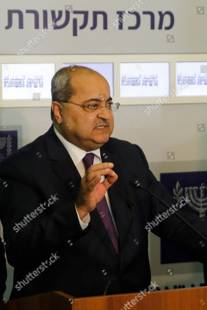 Stock Image of Member of the Joint List Ahmad Tibi speaks following a consulting meeting with Israeli President, to decide who to task with trying to form a new government, in Jerusalem, Israel, 22 September 2019. Consultations to form the inconclusive general election, with neither Netanyahu's Likud-led coalition nor the Blue and White party, led by former military chief of staff Benny Gantz, winning enough seats to form a majority government.