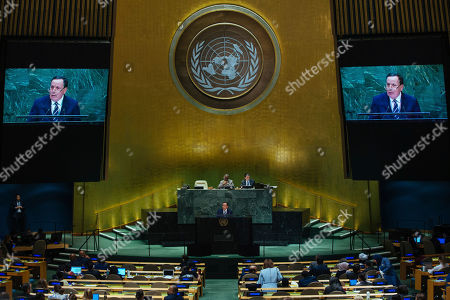 Tunisia's Foreign Minister Khemaies Jhinaoui addresses the 74th session of the United Nations General Assembly at U.N. headquarters, in New York