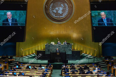 Malaysia's Prime Minister Mahathir Bin Mohamad addresses the 74th session of the United Nations General Assembly at the U.N. headquarters