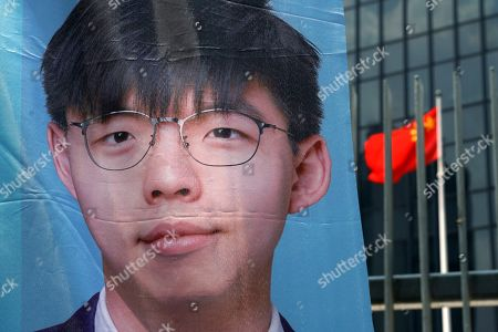 A promotional election campaign poster of Hong Kong democratic activist, Joshua Wong is displayed in Hong Kong, . Joshua Wong announced that he will run for 2019 District Council Election in Hong Kong on behalf of the South Horizons Community. Various political activist attended the presser in support of his decision