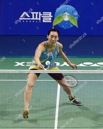 Editorial photo of Korea Open 2019 badminton championships, Incheon - 28 Sep 2019