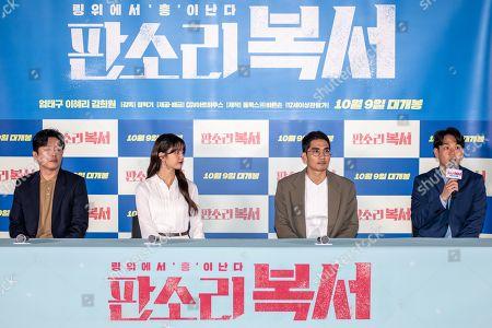 Jung Hyuk-ki, Hyeri, Uhm Tae-goo, Kim Hee-won