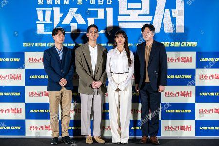 Jung Hyuk-ki, Uhm Tae-goo, Hyeri, Kim Hee-won