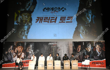 Editorial picture of 'The Divine Move' film photocall, Seoul, South Korea - 01 Oct 2019