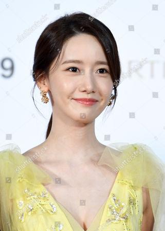 Im Yoona (Girls' Generation - Yoona)