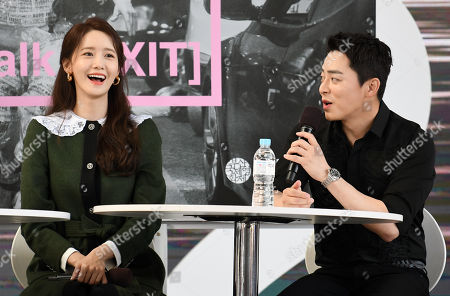 Stock Photo of Im Yoona, Jo Jung-suk
