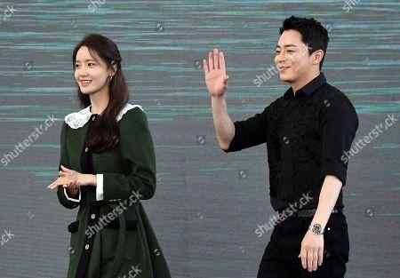 Im Yoona, Jo Jung-suk