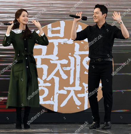 Editorial image of 'Exit' photocall, 24th Busan Film Festival, South Korea - 04 Oct 2019
