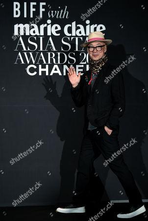 Editorial photo of Marie Claire Asia Star Award, Busan, South Korea - 04 Oct 2019