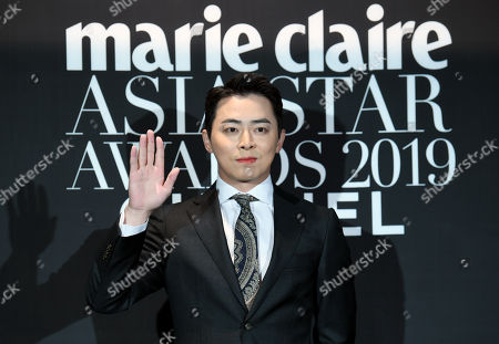 Editorial image of Marie Claire Asia Star Award, Busan, South Korea - 04 Oct 2019