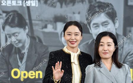 Jeon Do-yeon, Lee Jong-eon