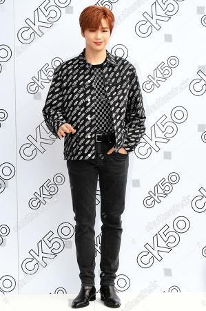 Wanna One - Kang Daniel