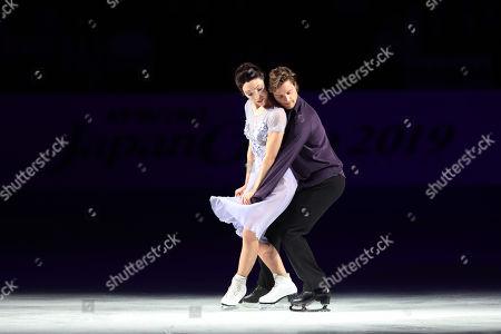 Stock Picture of Meryl Davis & Charlie White (USA) - Figure Skating.