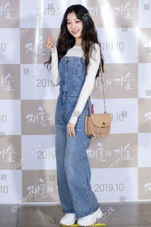 Ji Soo-min(Sonamoo - Sumin)