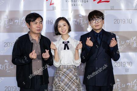 Stock Image of Im Won-hee, Park Hae-bit-na, Kim Kang-hyun