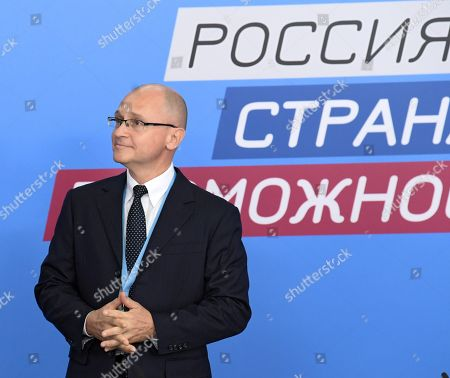 Stock Picture of First Deputy Head of the Presidential Executive Office Sergei Kiriyenko during the first extended meeting of the supervisory board of the 'Russia is a country of opportunities' platform on the basis of the Sirius educational center