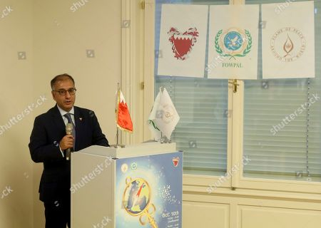 Dr. Yusuf Abdulkarim Bucheeri, Permanent Representative of Bahrain to the UN (Vienna) delivers a speech about the United Nations' designation of April 5 as the International Day of Conscience during the World Leader Summit of Love and Peace in Vienna, Austria on