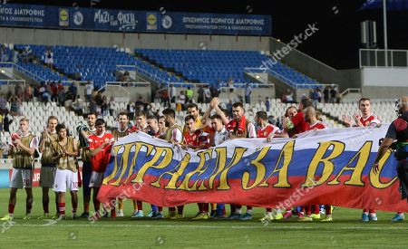 Editorial photo of Russia Euro 2020 Soccer, Nicosia, Cyprus - 13 Oct 2019