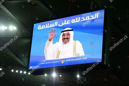 Emir of Kuwait Sheikh Sabah al-Ahmad al-Jaber al-Sabah picture display at the screen during the Friendly soccer match between Kuwait and Turkmenistan at Jaber Al-Ahmad International Stadium, in Kuwait, Kuwait City. on 15 October 2019