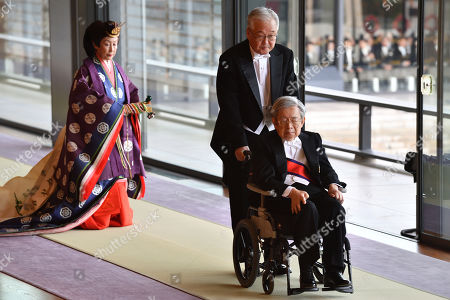 Editorial photo of Proclamation ceremony of Japan's Emperor Naruhito enthronement in Tokyo - 22 Oct 2019