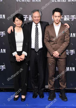 Stock Image of Jane Lin, Ang Lee and Mason Lee