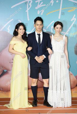 Tsai Jui-hsueh (Snowbaby), Mason Lee and Ivy Shao