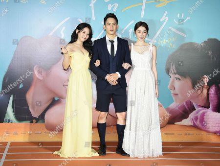 Stock Image of Tsai Jui-hsueh (Snowbaby), Mason Lee and Ivy Shao