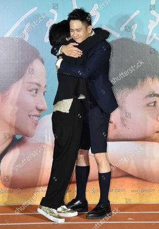 Jane Lin and Mason Lee