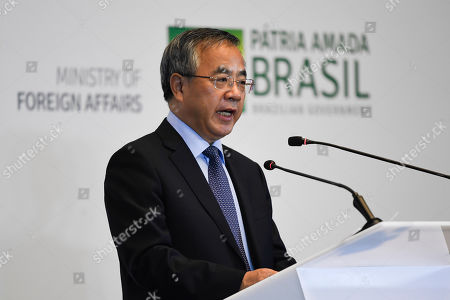 Chinese Vice Premier Hu Chunhua delivers a speech during the China-Brazil Cooperation Forum in Beijing, China, 25 October 2019.