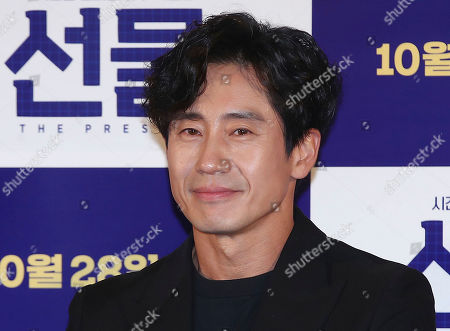 Editorial picture of South Korean short film The Present premieres in Seoul, Korea - 28 Oct 2019