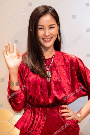 Stock Picture of Ko So-young