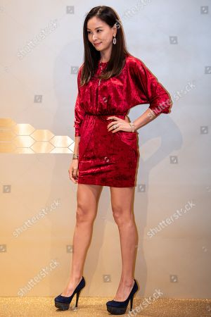 Stock Image of Ko So-young