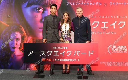 Naoki Kobayashi, Alicia Vikander and Wash Westmoreland
