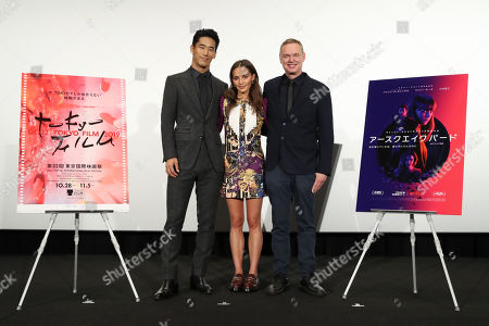 Stock Picture of Naoki Kobayashi, Alicia Vikander and Wash Westmoreland