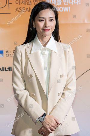 Editorial photo of ASEAN Cinema Week, Seoul, South Korea - 01 Nov 2019
