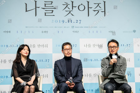Lee Young-ae, Yoo Jae-myung and Kim Seung-woo