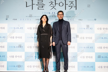 Lee Young-ae and Yoo Jae-myung