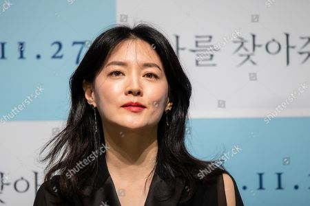Stock Photo of Lee Young-ae
