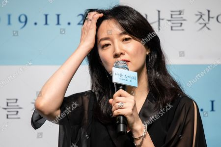 Stock Image of Lee Young-ae