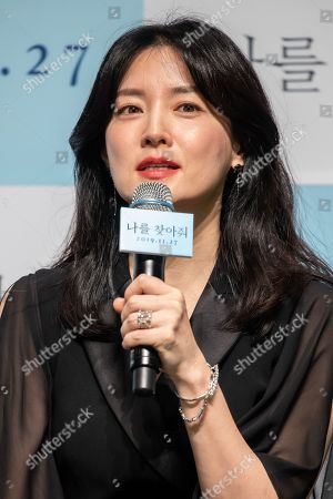 Editorial image of 'Bring Me Home' film, press conference, Seoul, South Korea - 04 Nov 2019