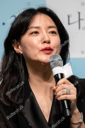 Editorial photo of 'Bring Me Home' film, press conference, Seoul, South Korea - 04 Nov 2019