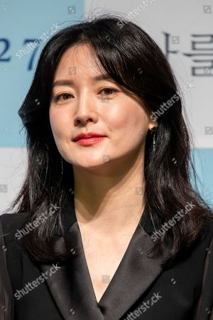 Stock Picture of Lee Young-ae