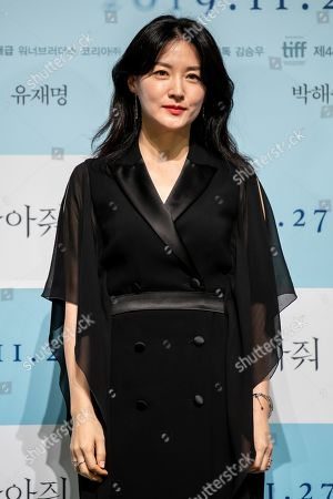 Editorial picture of 'Bring Me Home' film, press conference, Seoul, South Korea - 04 Nov 2019