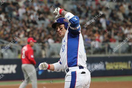 Editorial image of Premier12 SKorea Cuba Baseball, Seoul, South Korea - 08 Nov 2019