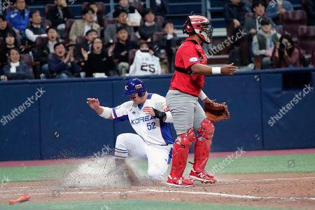 Editorial picture of Premier12 SKorea Cuba Baseball, Seoul, South Korea - 08 Nov 2019